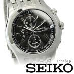 セイコー SEIKO 腕時計 メンズ セイコー SEIKO SNAE31P1 セイコー SEIKO 腕時計 メンズ