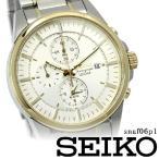 セイコー SEIKO 腕時計 メンズ セイコー SEIKO SNAF06P1 セイコー SEIKO 腕時計 メンズ