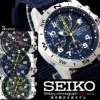 腕時計 セイコー SEIKO 腕時計 メンズ クロノグラフ 人気 ブランド