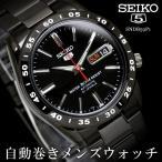 セイコー SEIKO 機械式腕時計 メンズ 時計 セイコー5 SEIKO5 人気ブランド