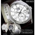 セイコー SEIKO 腕時計 メンズ SNP023P1 SNP025P1 セイコー SEIKO 腕時計 メンズ