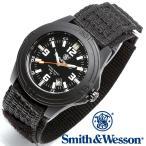スミス&ウェッソン Smith & Wesson ミリタリー腕時計 SOLDIER WATCH NYLON STRAP BLACK SWW-12T-N [正規品] [送料無料] [ラッピング無料]