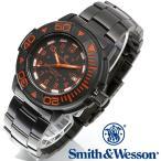 スミス&ウェッソン Smith & Wesson スイス トリチウム ミリタリー腕時計 SWISS TRITIUM DIVER WATCH BLACK/ORANGE [正規品] [送料無料] [ラッピング無料]