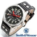スミス&ウェッソン Smith & Wesson ミリタリー腕時計 MUMBAI LAMPLIGHTER WATCH BLACK/SILVER SWW-GRH-1 [正規品] [送料無料] [ラッピング無料]