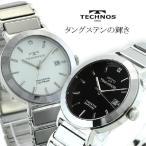 腕時計 メンズ メンズ腕時計 メンズ 腕時計 TECHNOS テクノス 腕時計 メンズ腕時計 腕時計 メンズ 腕時計 メンズ