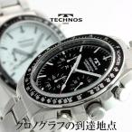 腕時計 メンズ メンズ腕時計 メンズ 腕時計 クロノグラフ 腕時計 メンズ腕時計 腕時計 メンズ 腕時計 メンズ