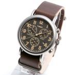 ミリタリー タイメックス TIMEX 腕時計 メンズ レディース ウォッチ ウィークエンダー クロノグラフ TW2P85400