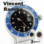 円高還元 セール 腕時計 メンズ腕時計 ダイバーズ デザイン