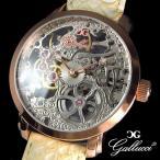 腕時計 メンズ メンズ腕時計 メンズ 腕時計 機械式 腕時計 メンズ腕時計 腕時計 メンズ 腕時計 メンズ