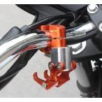 バイク 自転車 ハンドル 用 コンビニ フック ヘルメット アルミ ブラック シルバー 黒色 銀色 アルミ ヘルメット フック