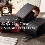 glo ハイパー グロー 2 ケース 本革 mini ミニ カーボンレザー ランドセル型 スマート カバー ブラック
