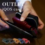 OUTLET アイコス iqos ケース 2.4 Plus 3 対応 牛革 レザー ヒートスティック 本革 カード2枚収納可