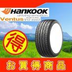 ハンコック ventus ベンタス K120 275/40-18 275/40R18 1本