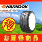 ハンコック ventus ベンタス R-S4 295/40-18 295/40R18 1本