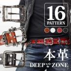 選べる16パターン ベルト メンズ 本革 リリィスタッズ オイルレザー 合金 牛革 本革 Deep Zone プレゼント父の日 ギフト