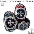 腕時計 メンズ イタリアンレザー革ベルト クロス文字盤 カジュアルウォッチ