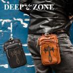 ヒップバッグ クロスモチーフ ウエストバッグ メンズ 本革 オイルレザー ベルトポーチ Deep Zone プレゼント