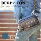 ショルダーバッグ セカンドバッグ メンズ 2way ユニセックス 本革 レザー レザー イタリアンレザー ブルー Deep Zone プレゼント ギフト