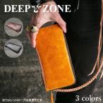長財布 ロングウォレット メンズ イタリアンレザー カジュアル ビジネス 牛 本革 Deep Zone プレゼント ギフト