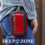 ヒップバッグ メンズ 本革 レザー イタリアンレザー レッド ブルー 20代 30代 40代 Deep Zone