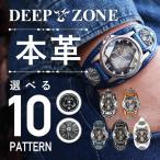 腕時計 メンズ 本革 イタリンレザー ベルト グラデーション 文字盤 コンチョ カジュアル腕時計
