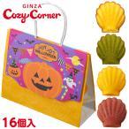 ハロウィン スイーツ お菓子 焼き菓子 かぼちゃ 紫いも 福袋 <ハロウィン>秋のマドレーヌスペシャルパック(16個入) 銀座コージーコーナー