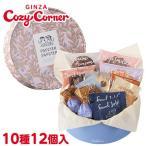 焼き菓子 ギフト パポテ・パポテ(9種12個入) ホワイトデー お返し 義理 大量 まとめ買い プレゼント 詰め合わせ コージーコーナー