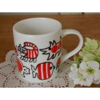 (Lisa Larson)リサ・ラーソンベイビーマイキー マグカップ陶器 北欧 スウェーデン 出産祝い 誕生日 ミニサイズ 日本製