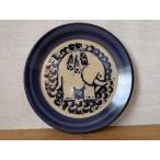 リサラーソン  Lisa Larson リサ・ラーソン 益子の皿 LL622bl ぞう(青)5.5寸陶器 北欧 スウェーデン パン皿