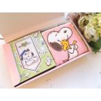 (あすつく対応!)SH-C SNOOPY ジョイフルスヌーピータオル・クッキーセット(簡易ラッピング付) かわいい チョコ プレゼント ギフト プチギフト チョコレート