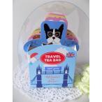 トラベル イン ロンドンティーバッグ(BL)「アールグレイ」5個入りティーバッグ プチギフト お返し 紅茶 お礼