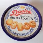 (あすつく対応)ダニサバタークッキー デンマーククッキー(簡易ラッピング付き)Danisa Butter cookieビスケットやおきん かわいいクッキー缶 デンマーク ク