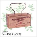 (あすつく対応!)(限定品)(薄茶)(Leone レオーネ 5種アソートチョコレート ブラウン缶 (簡易ラッピング付 ) プレゼント ギフト プ チョコレート お菓子