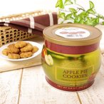 (コペンハーゲン)アップルパイクッキー250g(簡易ラッピング付) お返し ハロウィン お菓子 プチギフト デンマーク かわいいクッキー缶  ビス