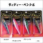 【数量限定特価】SWIFT/Dizzy(ディジィー・ペンシル)【即納】[限定特価]