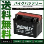 YTX4L-BS GTH4L-BS FTH4L-BS バイクバッテリー 密閉式 液付属 Velocity