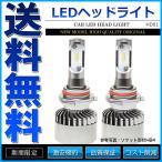 ショッピングLED LEDヘッドライト H1 H3 H7 H8 H11 HB3 HB4 6000lm H4 Hi/Lo 8000lm 12V フィリップス製LED 爆光