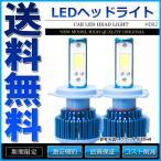 ショッピングLED LEDヘッドライト H1 H3 H4 Hi/Lo H7 H8 H11 HB3 HB4 4000lm 爆光