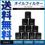 オイルフィルター オイルエレメント 社外品 トヨタ 10個セット