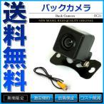 バックカメラ リアカメラ 変換ケーブル セット RCH001T 互換 トヨタ ホンダ ダイハツ イクリプス