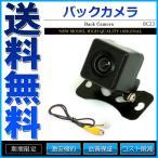 バックカメラ リアカメラ 変換ケーブル セット RD-C100 互換 カロッツェリア