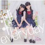 【前金予約】Fullie 1st Single「純情everyday」