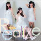 【通常盤】北琉夢ラビリンス 2nd SINGLE「Realize」通常盤