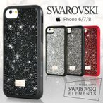 SWAROVSKI スワロフスキー スマートフォンケース GLAM ROCK 5300257 クリスタル ロック iPhone6 iPhone6s iPhone7 iPhone8 送料無料