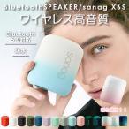 ワイヤレス スピーカー Bluetooth5.0 防水 高音質 アウトドア IPX5 ポータブル 高音質重低音 マイク内蔵 iPhone Android PC