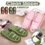 モップ スリッパ 洗える 掃除用品 お掃除 雑巾 おしゃれ シンプル かわいい 無地 便利 グッズ 室内 フリーサイズ メンズ レディース