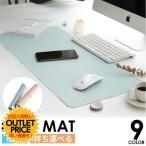 デスクマット 学習机 オフィス 子供 おしゃれ 女の子 男の子 マット 机 マウスパッド 大きい リモートワーク 在宅ワーク ワークスペース 高品質 PUレザー