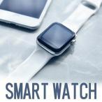 スマートウォッチ 体温 血圧 iphone レディース 血圧計 アプリ 心拍 睡眠 防水 スマートブレスレット メンズ アンドロイド 2020 正確 歩数計 時計 カロリー消費
