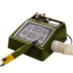集塵機 小型 卓上 簡易 PROXXON ダストキャッチャー #22700