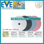 EVE(イブ) シリコンホイール R100/15sf φ100x15x12.7穴の画像